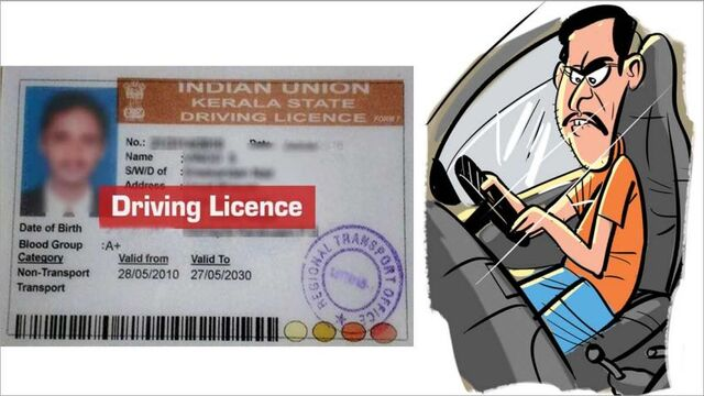 How to Apply for Driving Licence Online